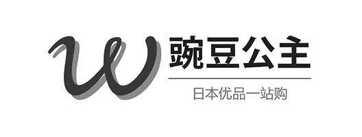 「WONDERFULL 豌豆公主(ワンドウ)」にて販売開始
