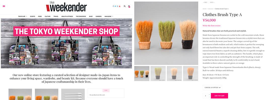 在日外国人向けECショップ「THE TOKYO WEEKENDER SHOP(ザ トーキョーウィークエンダーショップ)」にておもてなしセレクション受賞対象の販売開始