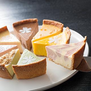 48日本素材の8種のチーズケーキ