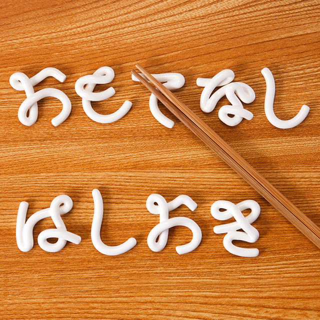 hiragana-%e3%81%b2%e3%82%89%e3%81%8c%e3%81%aa%e3%81%ae%e7%ae%b8%e7%bd%ae%e3%81%8d