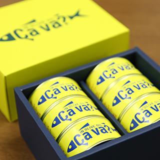 04サウァ缶