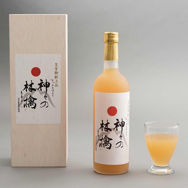 「神々の林檎」(皇室献上品) 農薬不使用青森りんごジュース1