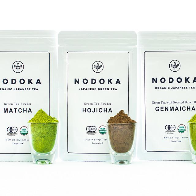 オーガニック日本茶パウダー1