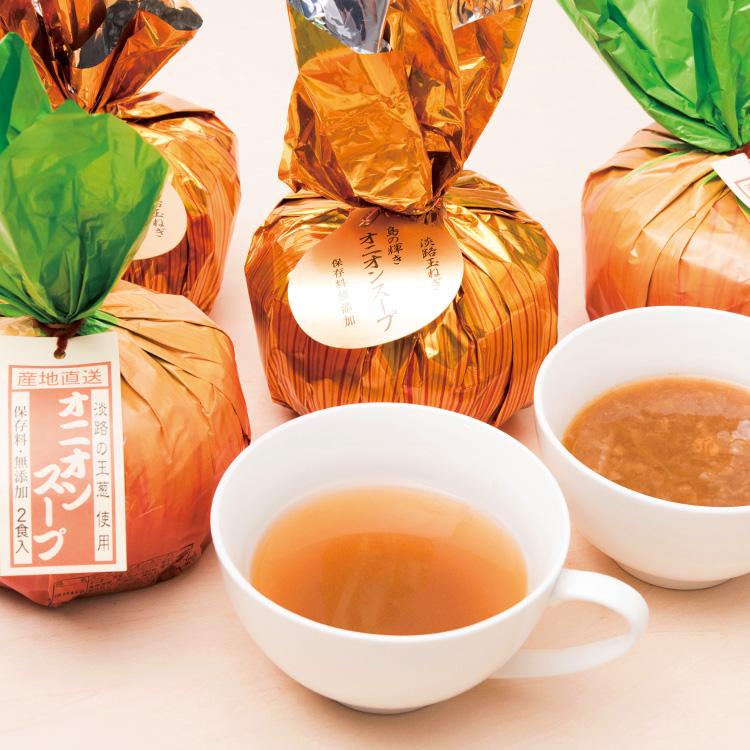 淡路島オニオンスープ玉ねぎ型シリーズ