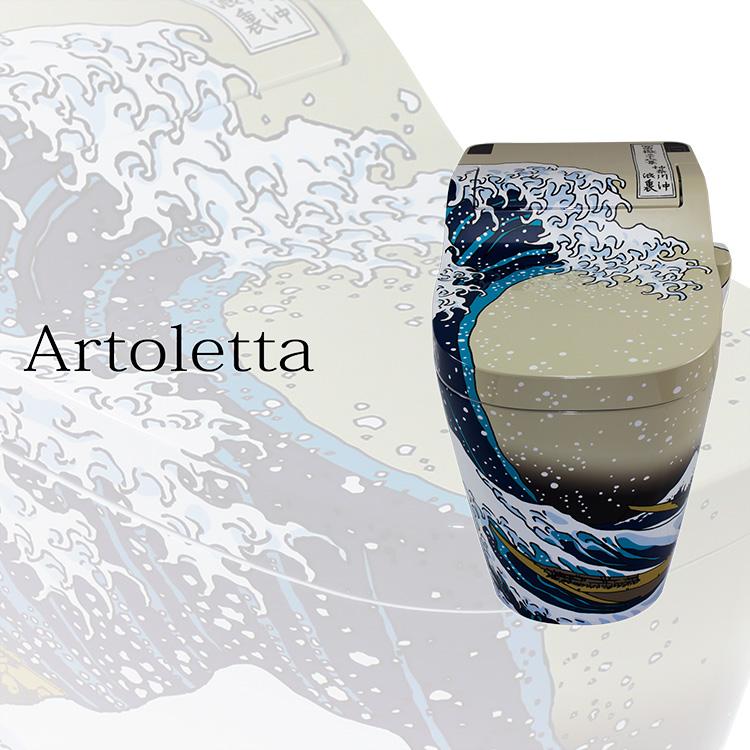 Artoletta