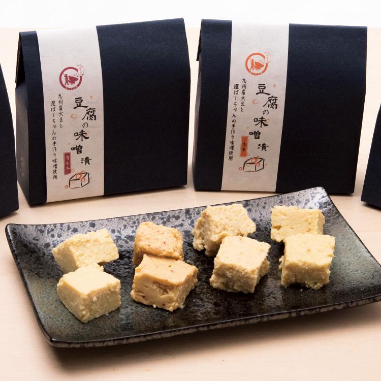 豆腐の味噌漬紡