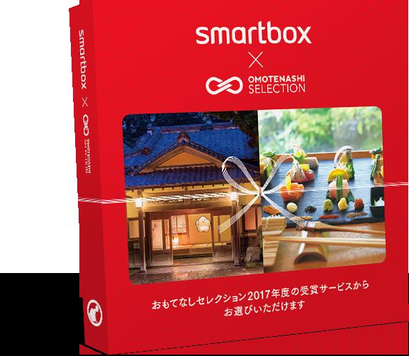 smartbox × OMOTENASHI Selection