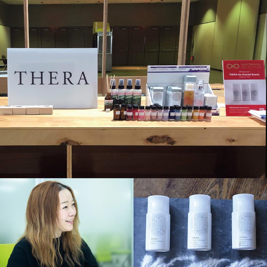 2019年度 THERA(テラ) / 株式会社 ALHAMBRA