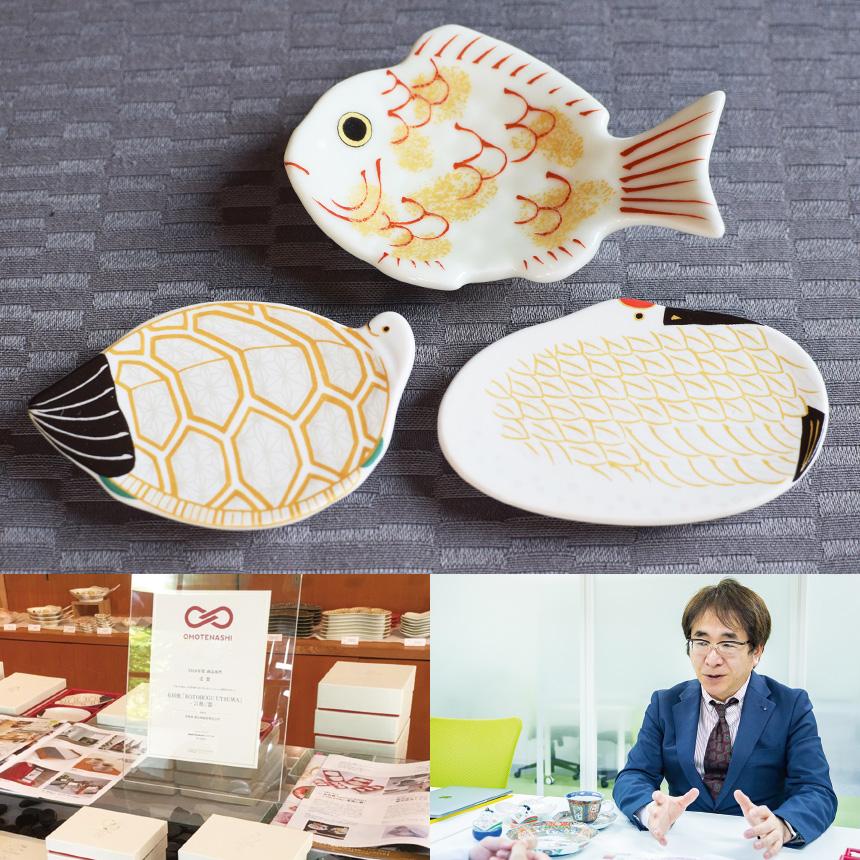 有田焼「KOTOHOGU UTSUWA」-言祝ぐ器- / 幸楽窯 徳永陶磁器株式会社