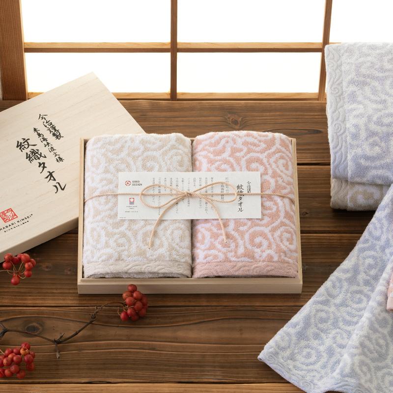 48_0_スタイレム株式会社_今治謹製紋織タオル