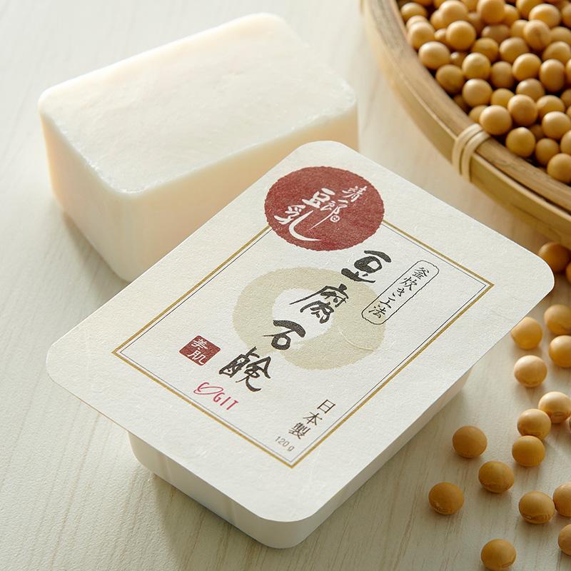 9_0_株式会社コジット_豆腐石鹸