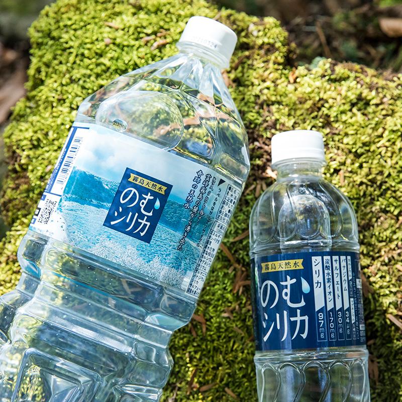 37_0_株式会社Qvou_霧島天然水のむシリカ
