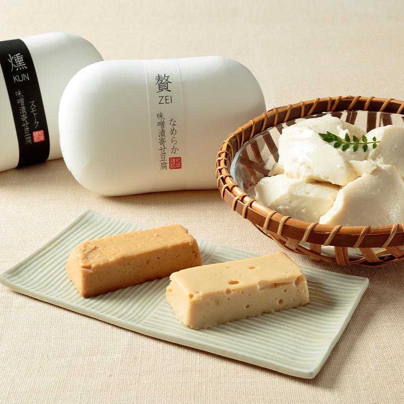 22_0_株式会社若菜_味噌漬寄せ豆腐