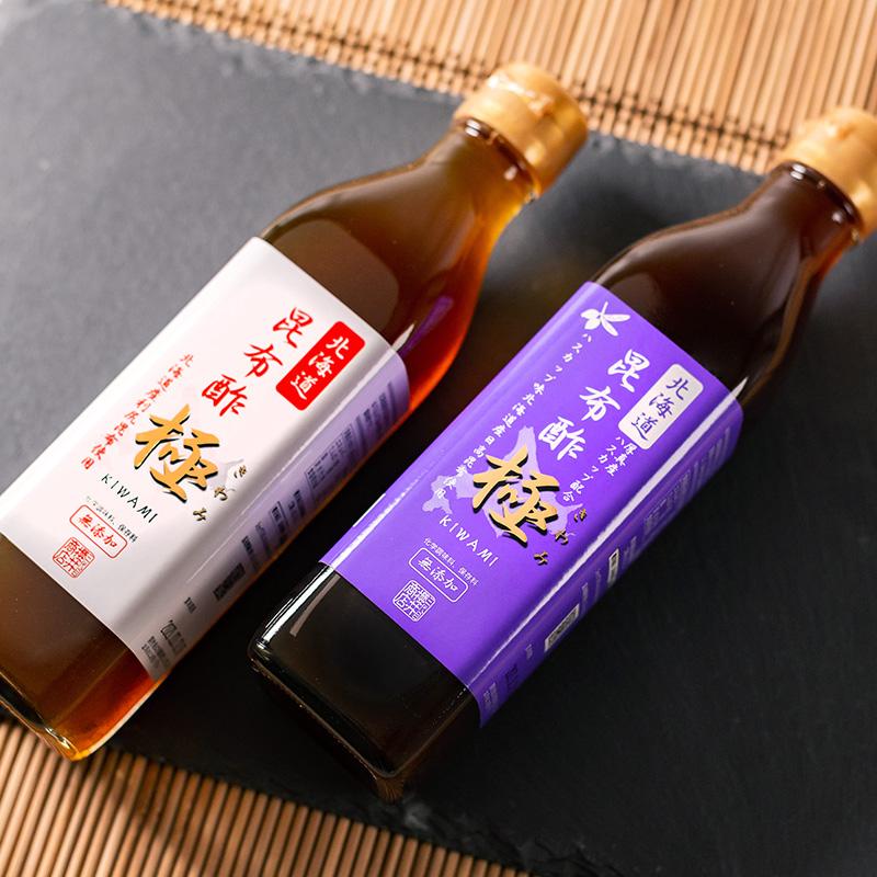 26_0_特_櫻井商店(トライレーン株式会社)