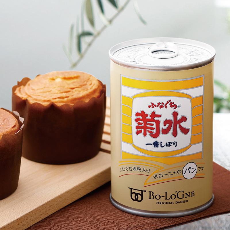 48_0_菊水酒造株式会社_ふなぐち酒粕ブリオッシュ