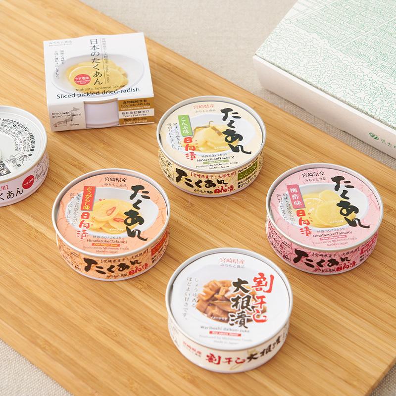 27_0_特_道本食品株式会社_たくあんの缶詰