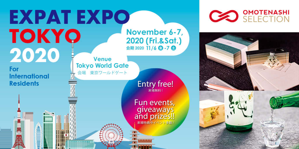 oms_expatexpo_banner_2x1
