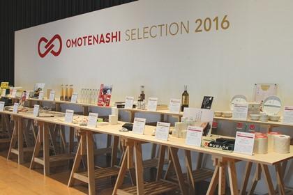 2016年度金賞受賞対象の展示